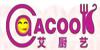 ACOOK艾厨艺DIY美食体验馆