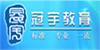 广州冠宇教育培训中心