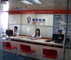 广州电脑技能全科就业班