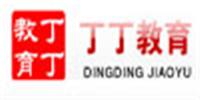 上海丁丁教育