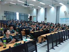 广州中医美容师培训班
