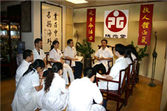 广州推拿按摩培训班(包就业)