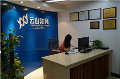 江西师范大学自考《工商企业管理》专升本广州班
