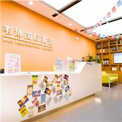 宜昌英语专业四级强化培训班课程