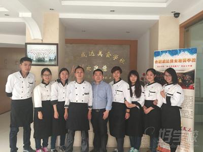 合肥港式甜品培训班