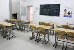 合肥葡萄牙语中级培训班