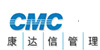 广州康达信管理顾问培训中心