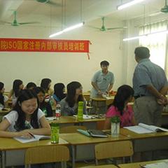 广州组织管控模式与组织结构设计培训班