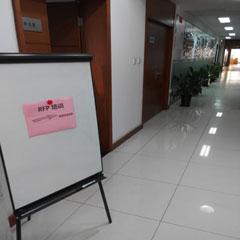 上海RFP注册财务策划师面授班(小班名师教学)