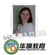上海华旗教育SAT免费试听课程—critical Reading