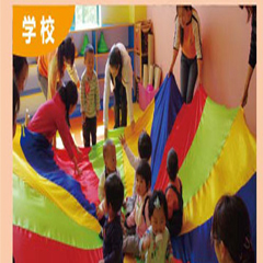 南京爱乐音乐儿童培训班课程