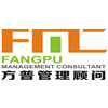 广州方普企业管理顾问培训学校