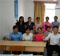 广州班组长管理技能提升培训课程