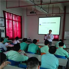 广州ISO14001环境管理体系外审员培训班