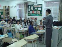 合肥英语六级考证培训培训班