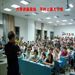 合肥零基础英语培训班