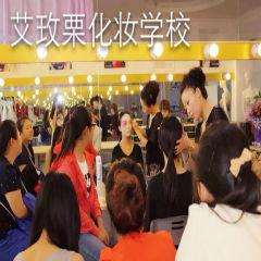西安高级化妆师培训深造班