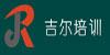 安徽吉尔科技