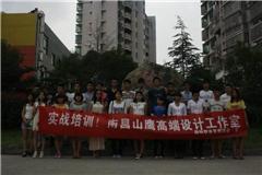 南昌瑶湖培训基地