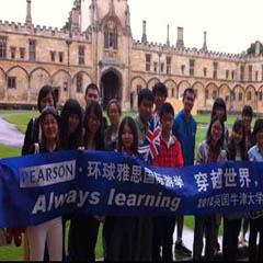英国剑桥大学商科实战冬令营