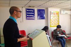 珠海音标拼读课程(互动情景式教学)