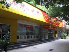 广州少儿主持人培训班(系统的语言专业训练)