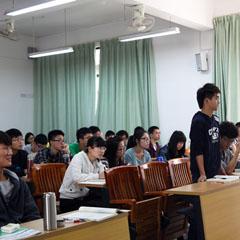 华南理工大学自考《商务管理》本科班