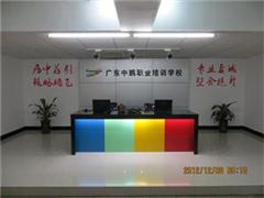 广州UI设计全科培训班