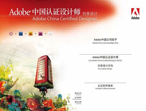 广州平面设计实战软件培训班iev实战学图片