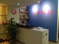 广州钢琴一对一成人速成班