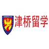 安徽津桥国际教育