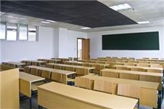 北京师范大学哲学与领导力博士课程班(杭州班)