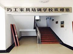 合肥高档家具【皮革】维修VIP培训班(包教会)
