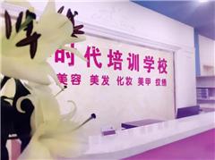 东莞国际彩妆全能培训班课程