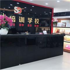 深圳初级美容培训小班