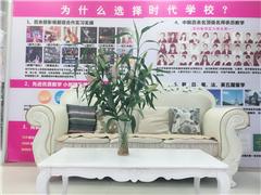 深圳国际彩妆全能培训小班