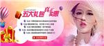 深圳时代学校13周年校庆,报班送平板电脑哦!