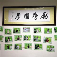 广州雅思寒假零起点6.5分保证班(3到8人小班教学)