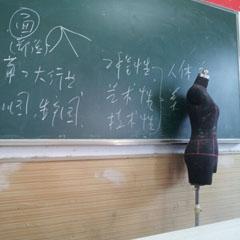 苏州苏绣初级班(助理工艺美术师方向)