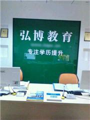 安徽大学自考《企业财务管理》专升本合肥班