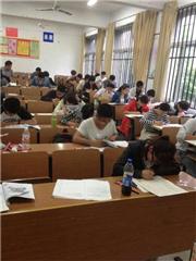 安徽重庆工商大学自考《视觉传达设计》专升本合肥班