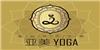 廣州亞美瑜伽導師培訓學院
