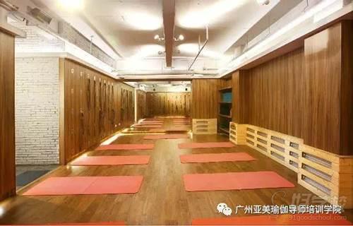 广州亚美瑜伽导师培训学院教学环境