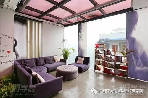 广州亚美瑜伽导师培训学院教学环境1