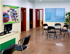 广州会计从业资格考证培训班