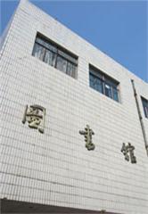 南昌向远轨道技术学校南昌向塘铁路校区图3