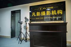 广州摄影数码后期培训初级班(使用PhotoshopApp)