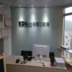 广州会计从业资格证零基础培训班