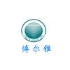 广州博尔雅教育