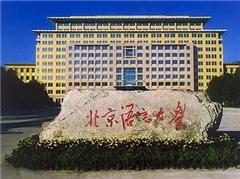 吉林大学网络教育《电气自动化技术》高起专合肥班
